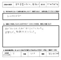 Jpg_0001