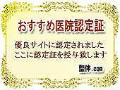Seitai_2