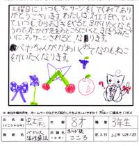 Jpg_0001_2